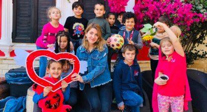 День всех Влюблённых 2020